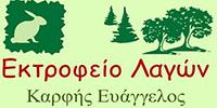 karfis-euaggelos-ektrofi-lagwn200-100